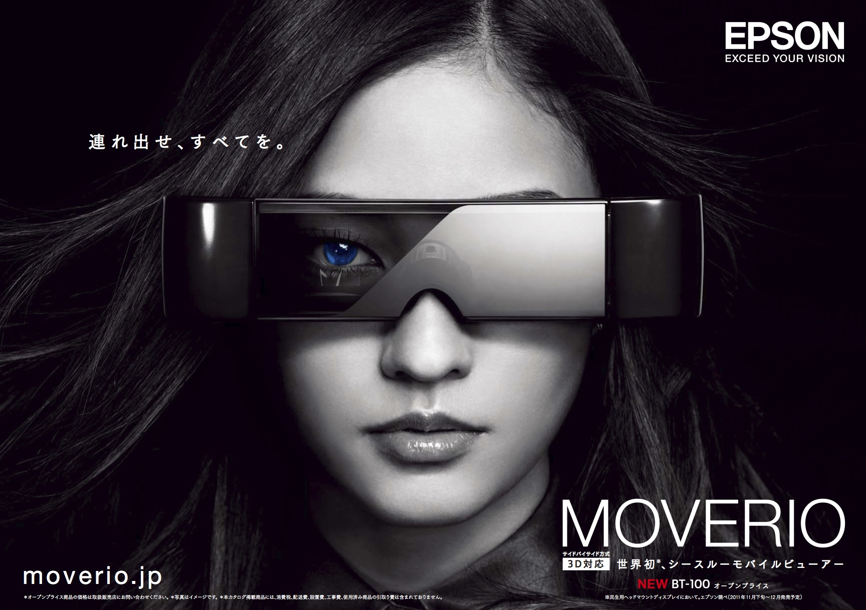 epson moverio bt-100 android