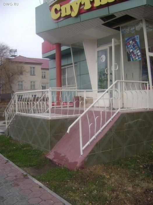 engineering-building-fails 1
