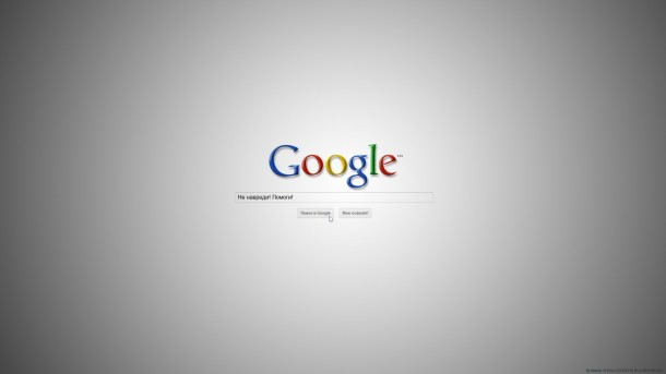 google wallpaper 3