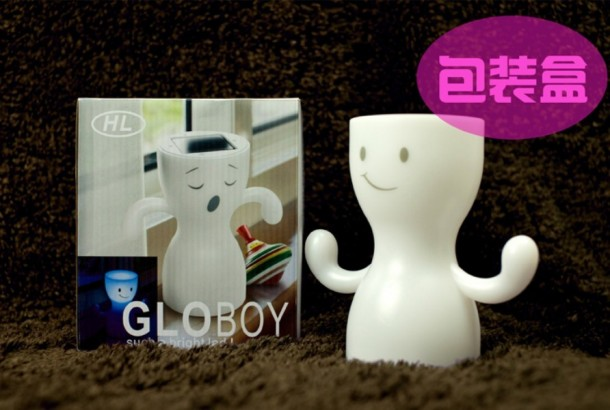 Globoy Solar Night Light 2