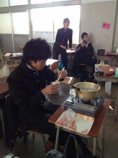 Japan engineering university 1