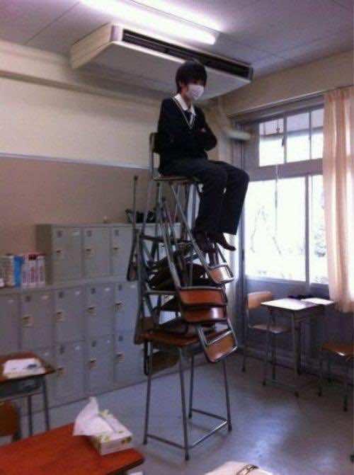 Japan engineering university 11