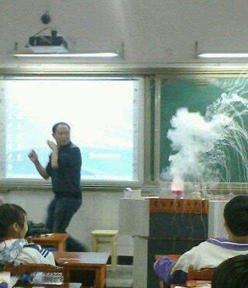 Japan engineering university 4