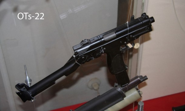 russian state arms museum 16