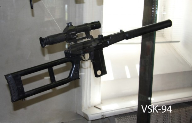 russian state arms museum 2