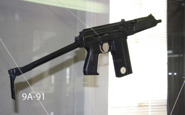 russian state arms museum 20