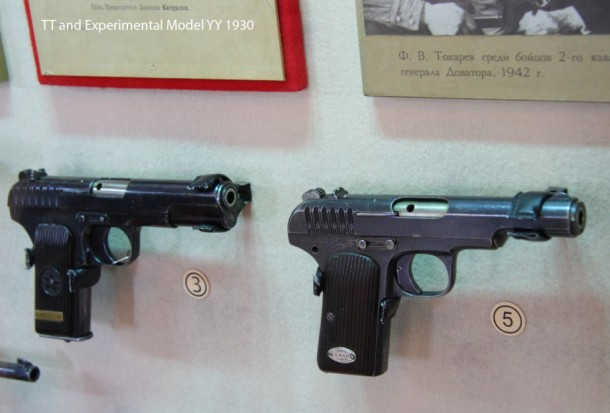 russian state arms museum 26