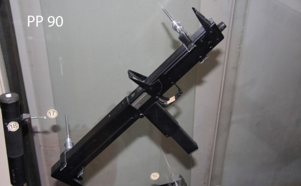 russian state arms museum 27