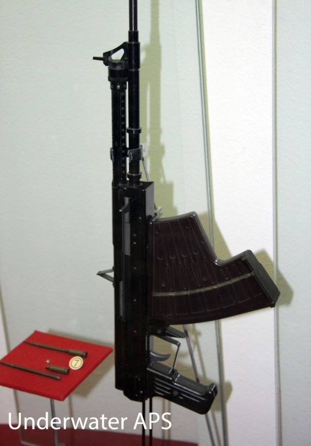 russian state arms museum 28