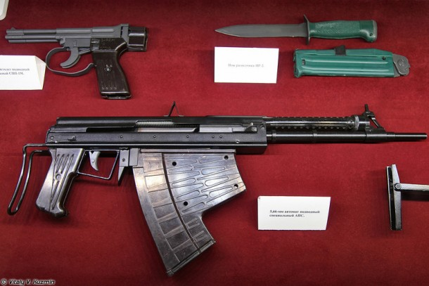 russian state arms museum 31
