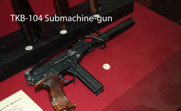 russian state arms museum 7