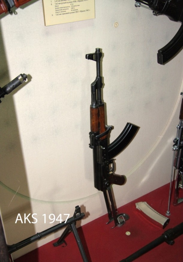 russian state arms museum 8