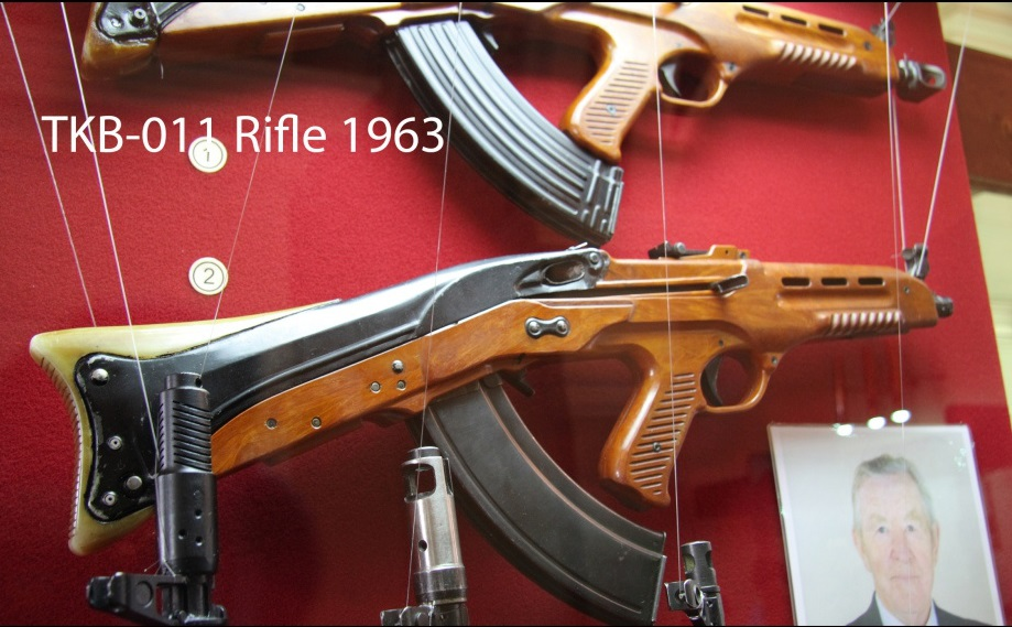 russian state arms museum
