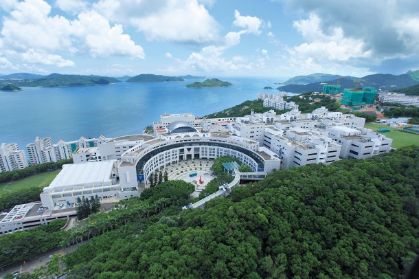 2. Hong Kong University of Science and Technology (HKUST)