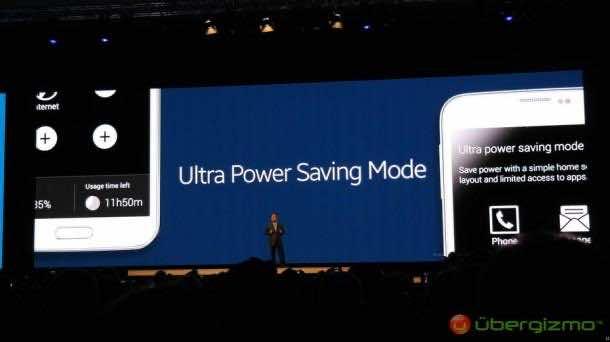 3. Power saving