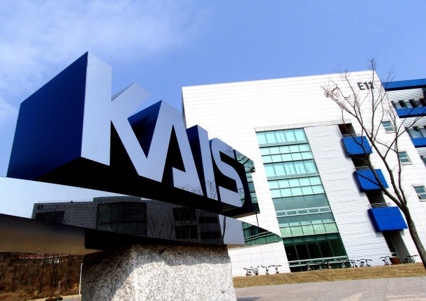 4. Korea Advanced Institute of Science and Technology (KAIST)