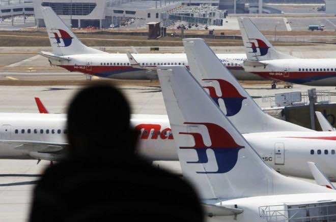 MH370 phone ringing