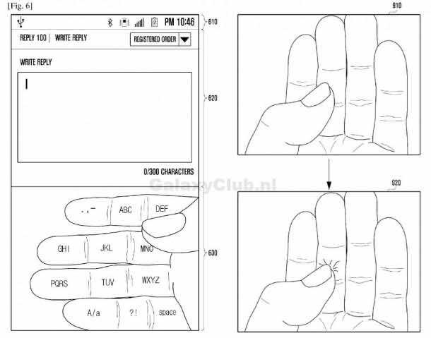 Samsung AR Keyboard 2