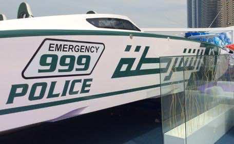 dubai_police_super_boat (4)