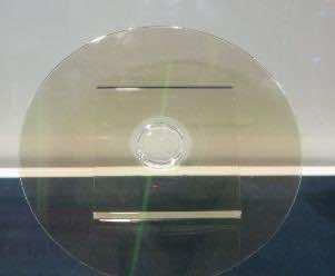 tdk-optical-disk-1tb