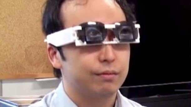 Cyborg Glass