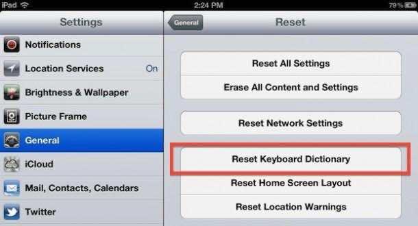 apple_keyboard_tricks (12)