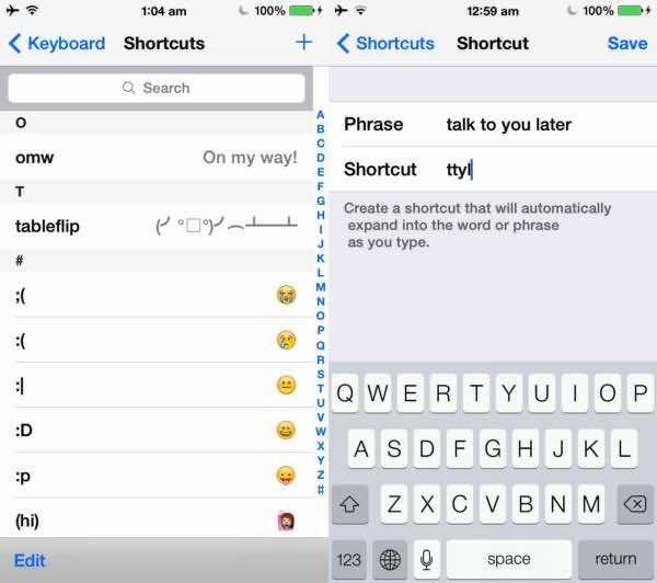 apple_keyboard_tricks (3)
