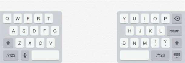 apple_keyboard_tricks (8)