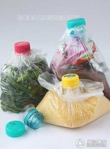 21. Plastic Bags Fix