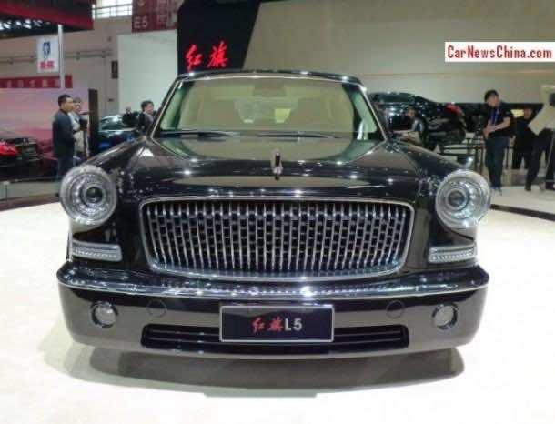 Hongqi L5 3