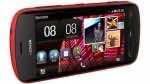 Nokia808Pureview-580-75-580-75