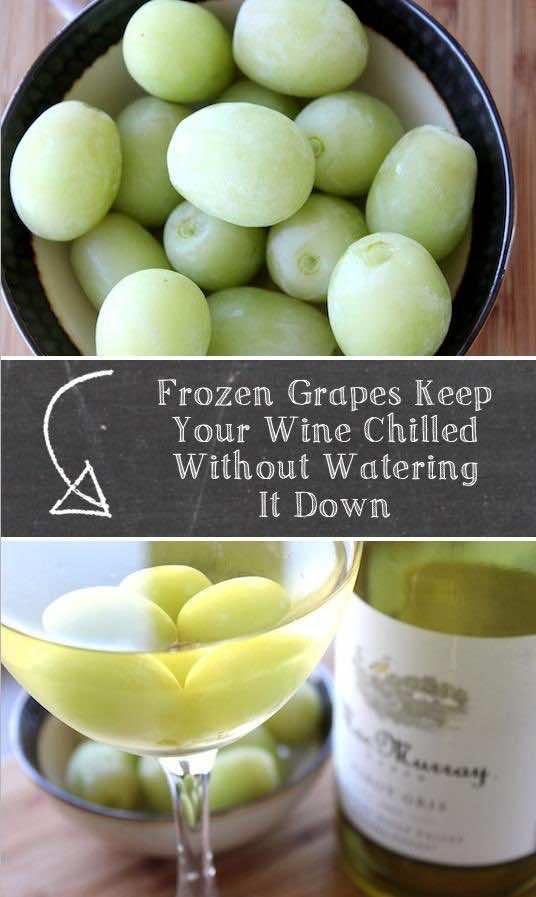 12. Chill Wine