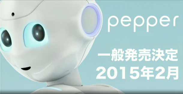 Pepper Softbank2