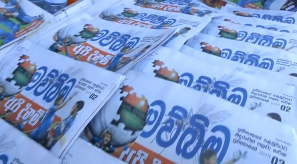 Sri Lankan Newspaper Mawbima fighting Dengue 3