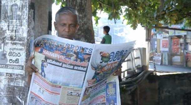 Sri Lankan Newspaper Mawbima fighting Dengue