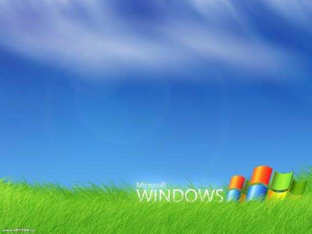 Windows XP wallpapers 1