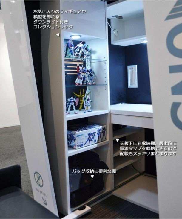 cozyroom-6