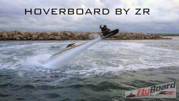 hoverboard-flyboard