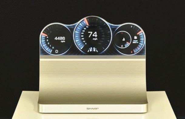 sharp-free-form-display-2