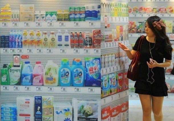 10. Virtual Shopping Store