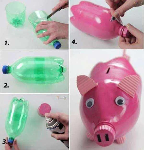 2. Piggy Bank