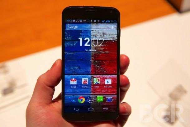 7. Motorola Moto X