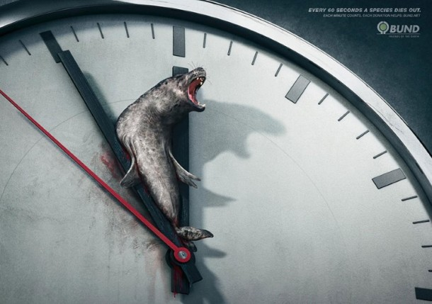 Powerful Ads (14)