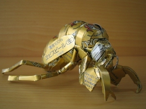 18.) Golden bug.