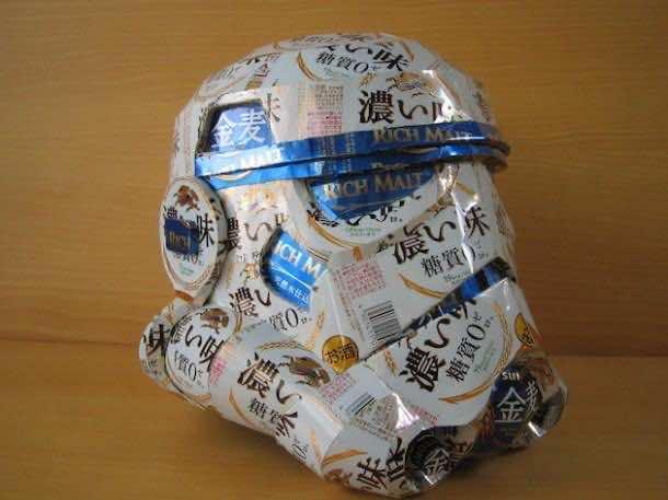 7.) Stormtrooper helmet.