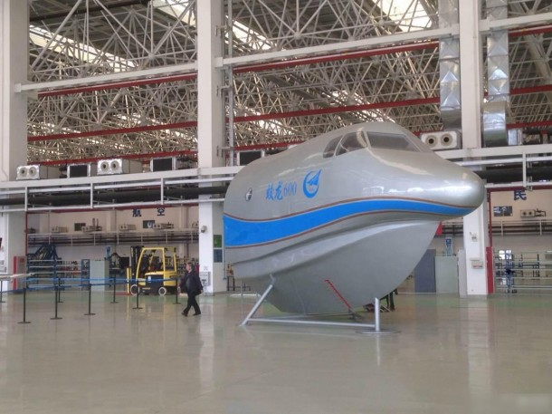 TA-600 by China Aviation Industry General Aircraft4