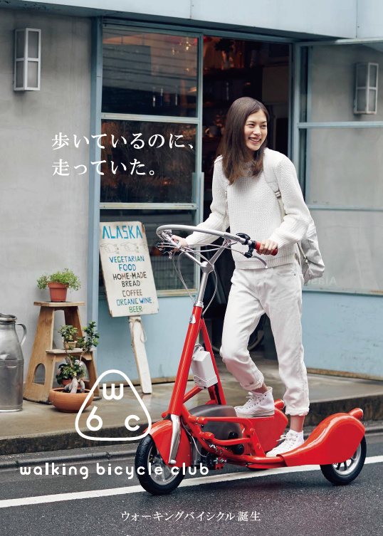 Walking Bicycle Club Japan3