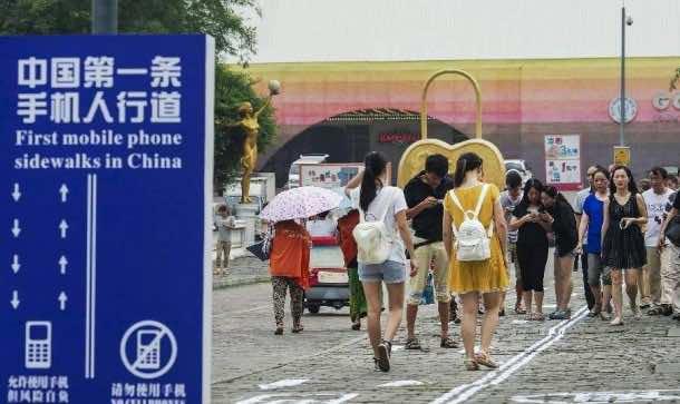 Chongqing Lane for smartphone users