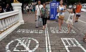 Chongqing Lane for smartphone users2