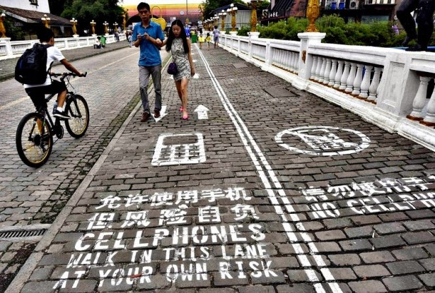 Chongqing Lane for smartphone users3